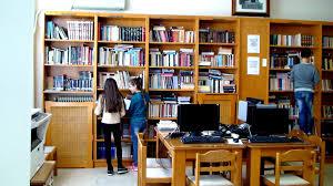 δημοτικη βιβλιοθήκη Μεγάρων 2