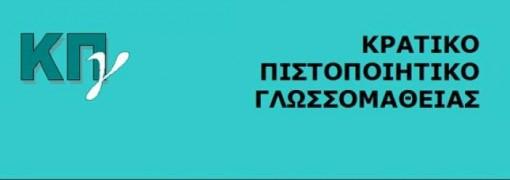 kratiko2_7